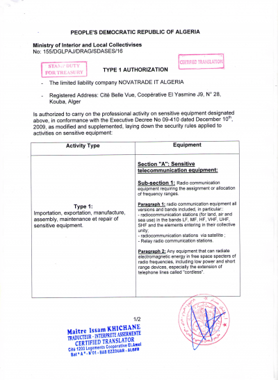 novatrade-alg-agreement_sensitiveequip_english-1