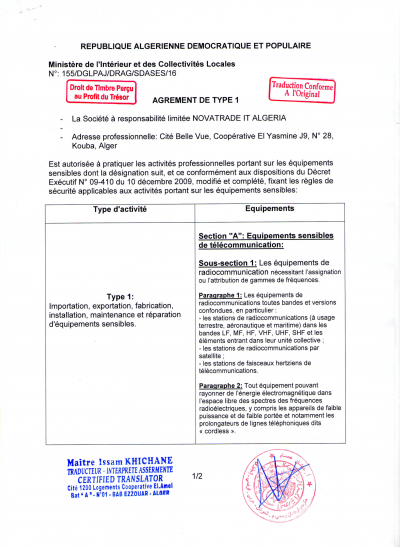 novatrade-alg-agreement_sensitiveequip_fr-1