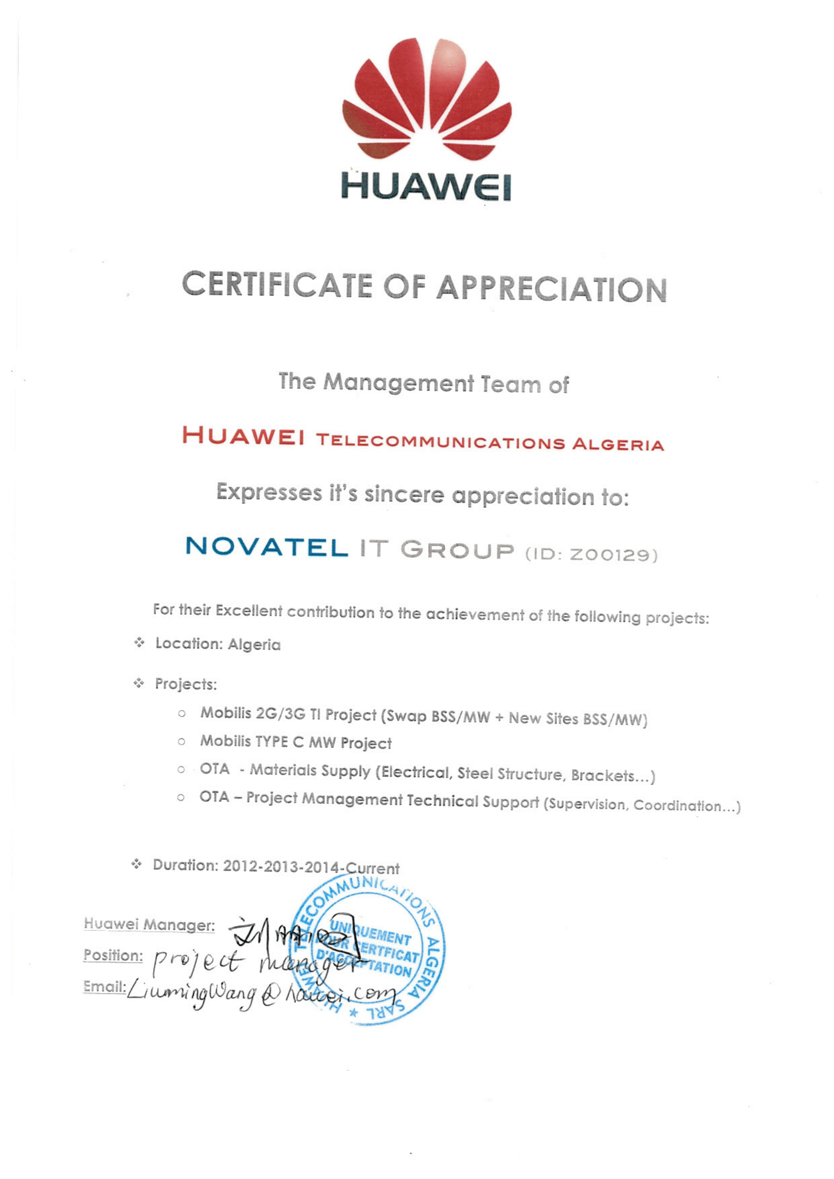 2-2-3-huaweialg_novatel_appreciation-letter_ti_materials_outsourcing-1