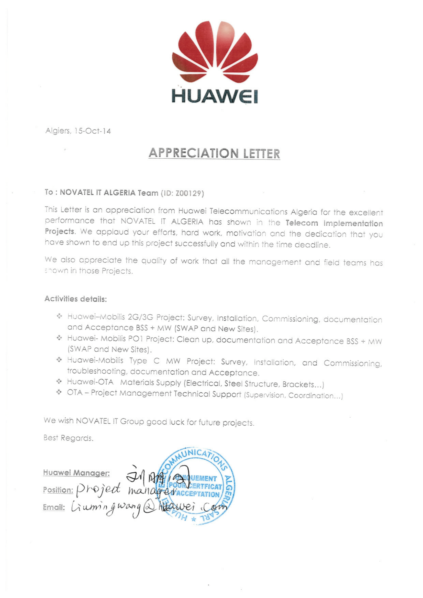 2-2-3-huaweialg_novatel_appreciation-letter_ti_materials_outsourcing-2